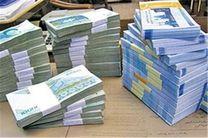 پرداخت بیش از ۷۳میلیارد ریال تسهیلات از محل صندوق توسعه ملی در بانک کشاورزی استان البرز