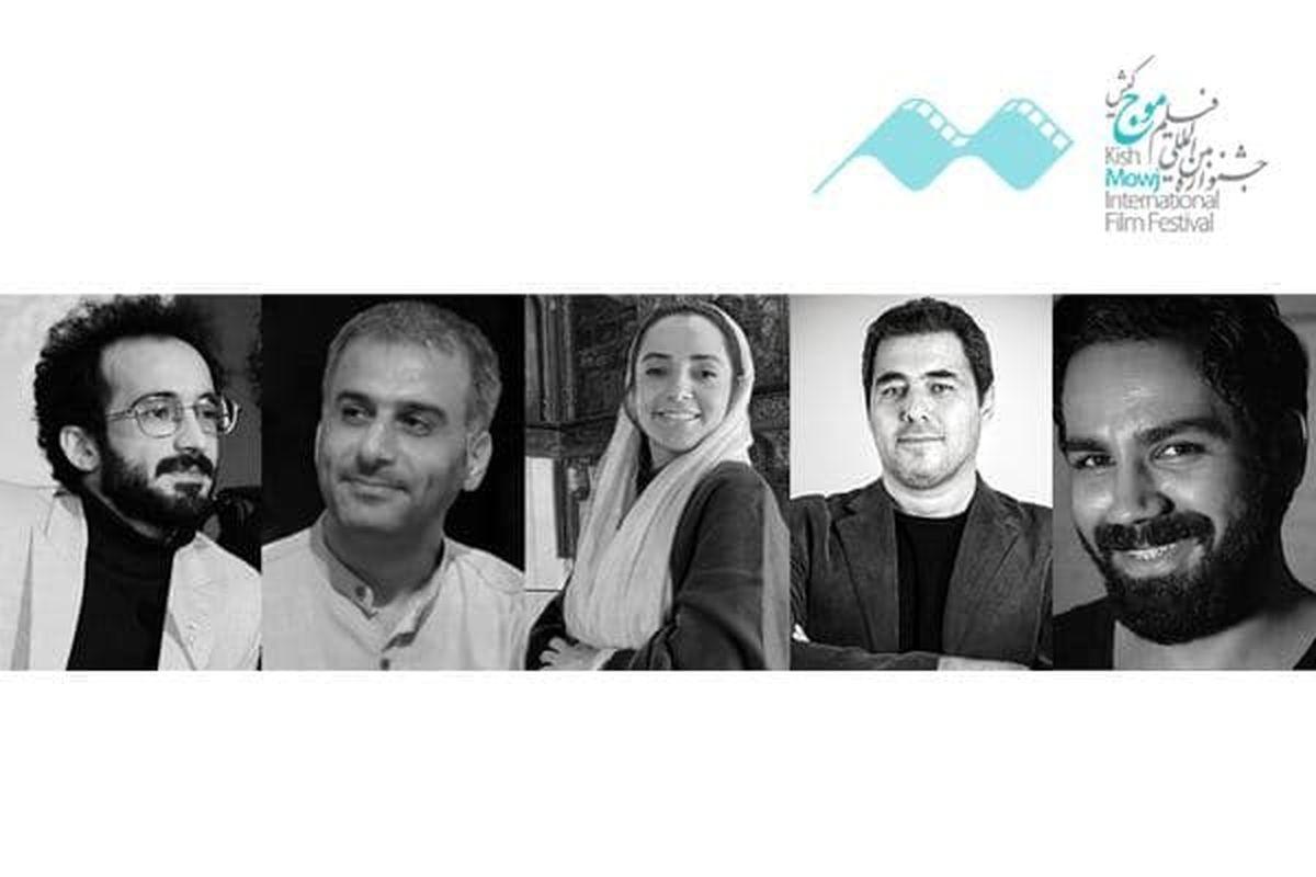 معرفی هیات انتخاب چهارمین جشنواره فیلم کوتاه موج