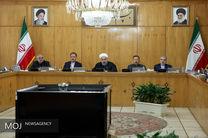 جلسه هیات دولت به ریاست روحانی با چند مصوبه جدید به پایان رسید