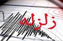 زلزله ۴.۵ ریشتری استان خراسان جنوبی را لرزاند