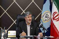 آمادگی برای کمک به توسعه اقتصادی استان کردستان