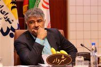بودجه سال 97 شهرداری بندرعباس اصلاح میشود