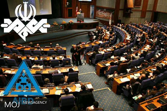 آغاز نشست اتحادیه رادیو و تلویزیونهای آسیا و اقیانوسیه در تهران