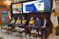 چهارمین مانور جهادی در شرکت توزیع برق استان اصفهان برگزار شد