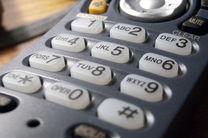 سامانه تلفنی ۱۸۱۸ مخابرات دچار اختلال شد