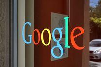 الگوریتم فروشگاه گوگل برای کاهش حجم فایل های به روز شده