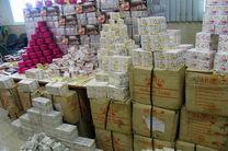 بیش از 200 هزار قالب صابون آرایشی قاچاق در آبراه اروند کشف شد