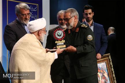 تجلیل از یاوران چهلمین سالگرد پیروزی انقلاب اسلامی