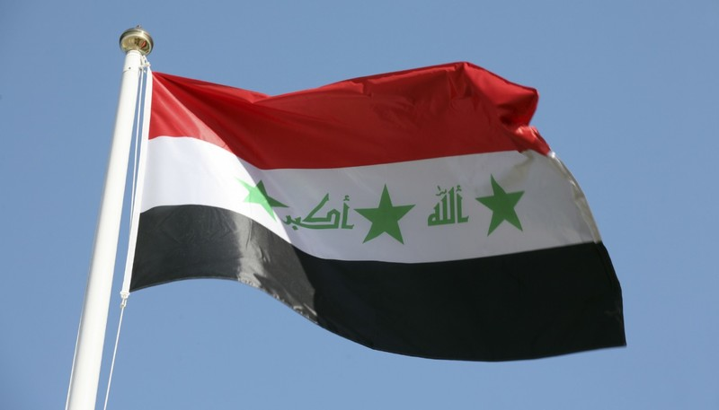Terrorist attack injured 6 in North of Iraq