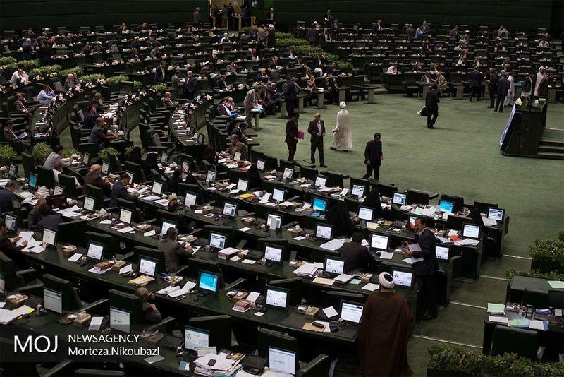 موافقت مجلس با بررسی  لایحه اصلاح قانون مبارزه با قاچاق کالا و ارز