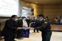 تعامل شرکت آبفا و نیروی انتظامی ایجاد سلامت پایدار در استان اصفهان است