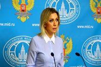 انتقاد شدید روسیه از تلاش های منفی آمریکا در ونزوئلا