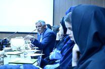 سومین همایش ملی «اثرات خشکسالی و راهکارهای مدیریت آن» در خرم آباد برگزار شد