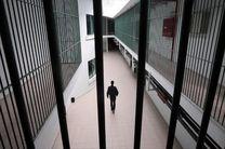 انتقال زندانیان ایرانی از زندان های ارمنستان