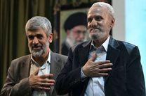 پیام تسلیت احمدعلی راغب به مناسبت درگذشت استاد حمید سبزواری