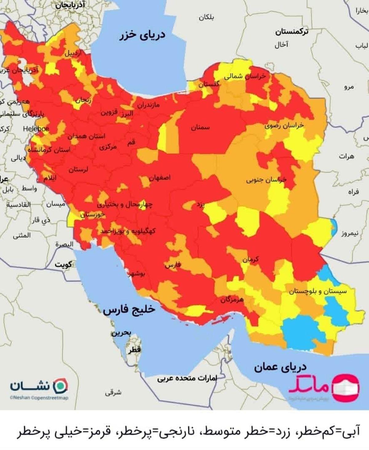 ۱۹ شهرستان اصفهان در وضعیت قرمز کرونایی