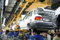 ۷۰ درصد خودروهای داخلی بیکیفیتاند