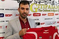 بازیکن تیم ملی حفاری اهواز به تیم گیتی پسند اصفهان پیوست
