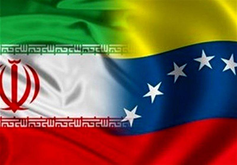 ارسال کمک های بشردوستانه ایران به ونزوئلا به منظور مبارزه با کرونا