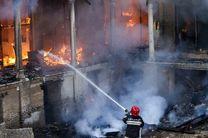 آتش سوزی در بازار تاریخی اعتدال اصفهان مهار شد