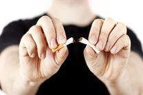 تاثیر ورزش بر تسهیل ترک سیگار