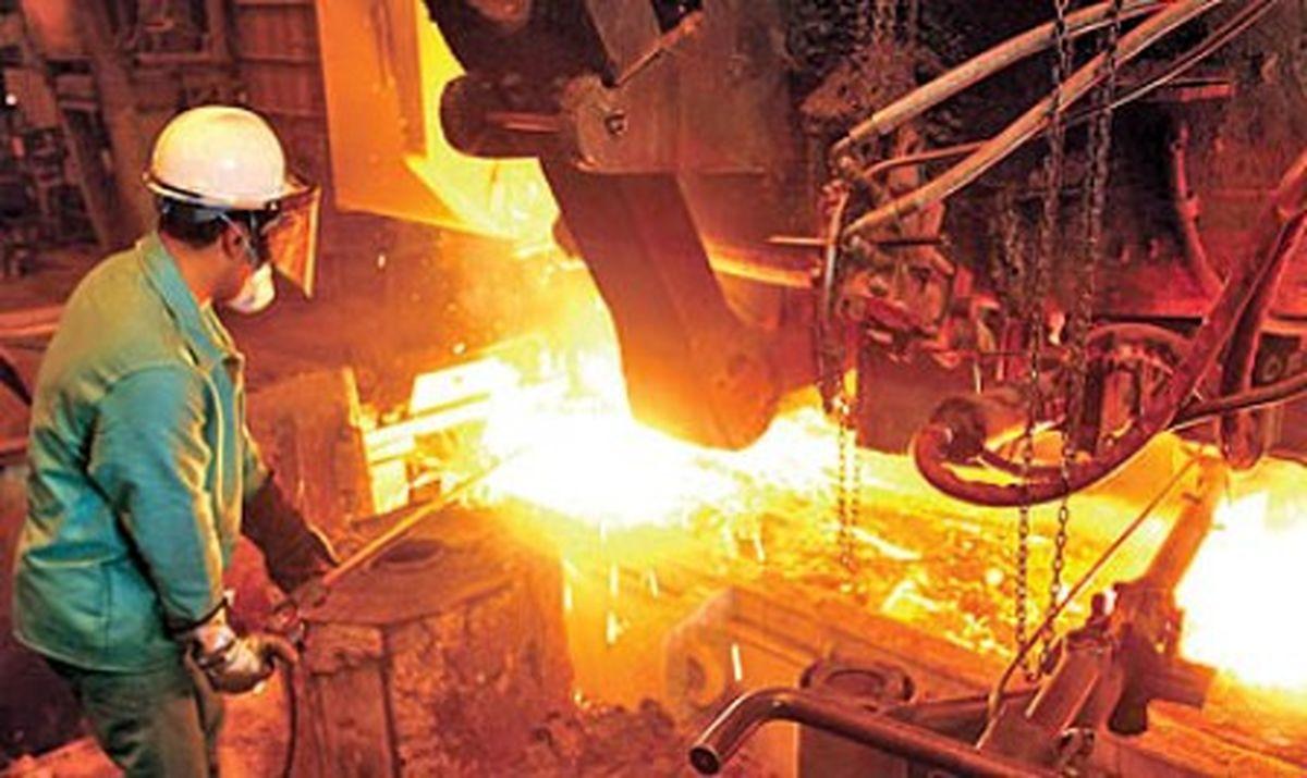 شرکت ذوبآهن در تدوین استانداردها نقش کلیدی دارد