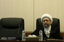 جلسه مجمع تشخیص مصلحت نظام - ۲۷ بهمن ۱۳۹۷