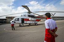 استفاده از بالگرد امدادی در ۳۱ عملیات هلال احمر