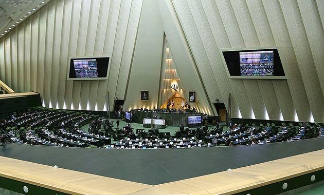 لیست ۲۳ نفره کمیسیون اجتماعی مجلس + اسامی