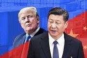 روابط تجاری مستحکمی میان چین و آمریکا وجود دارد