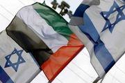 درخواست رسمی امارات جهت افتتاح سفارت در تلآویو