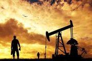 قیمت نفت در بازار کاهش یافت