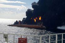 شایعات گسترده در ارتباط با حادثه نفتکش سانچی/از کم کاری چینی ها در نجات تا ماده 8 قرارداد بین المللی