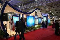 جزئیات اولین جشنواره ایران ساخت اعلام شد