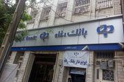 گزارش تسهیلات اعطایی بانک رفاه در چهار ماهه نخست سال 98 اعلام شد