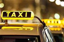 پرداخت تسهیلات به رانندگان تاکسی هرمزگان