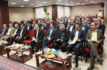 همایش شعب ارزی بانک ملی ایران برگزار شد