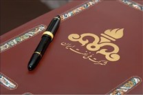 سرپیچی وزارت نفت از قانون / سایه غولهای نفتی جهان برسر حاکمیت ایران