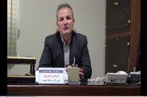 تحول در ارتباط اینترنتی روستاهای استان