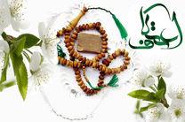92 مسجد در گیلان آماده پذیرایی از معتکفان