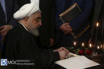 امضا دفتر یادبود جانباختگان سقوط هواپیمای اوکراینی توسط روحانی