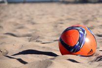 اسامی گروه نخست تیم ملی ب فوتبال ساحلی اعلام شد