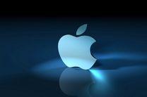 اپل به خریداران کتب الکترونیکی جریمه پرداخت می کند