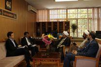 دیدار سفیر استرالیا از دانشگاه مذاهب اسلامی