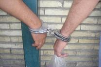 عاملان درگیری با قهرمان ژیمناستیک دستگیر شدند