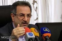 اعتیاد مهمترین آسیب اجتماعی کشور است/شهرداری تهران جدی تر به معضل اعتیاد ورود کند