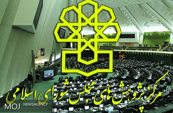ایرانیان خارج از کشور؛ بایستهها، الزامات و وظایف وزارت امور خارجه