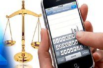 دومین دفتر خدمات الکترونیک قضایی در شهرستان میناب افتتاح شد