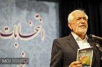 سیدمحمد غرضی از کاندیداتوری انتخابات ریاستجمهوری انصراف داد