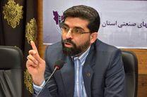 علی آبادی نیامده از ایران خودرو رفت/ فرشاد مقیمی مدیر عامل جدید ایران خودرو